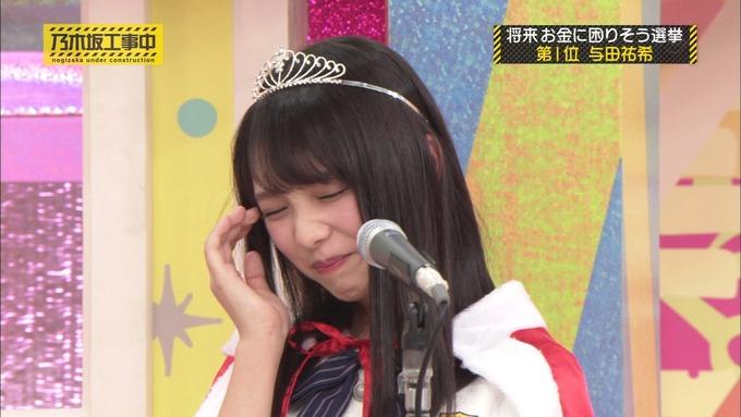 乃木坂工事中 将来こうなってそう総選挙2017⑧ (58)