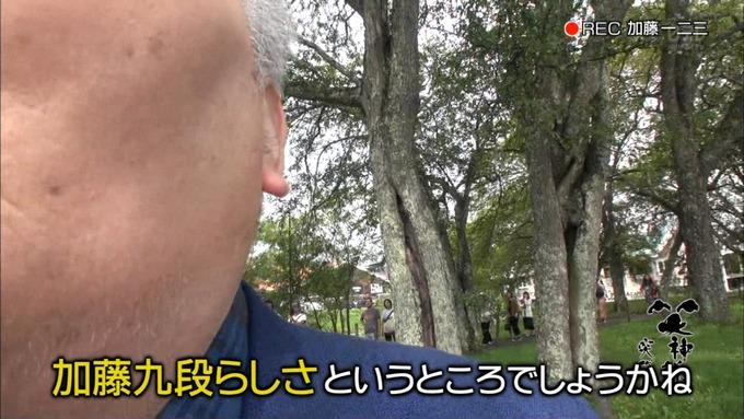 25 笑神様は突然に 伊藤かりん (6)