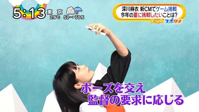 おは4 深川麻衣 ゲームCM (11)