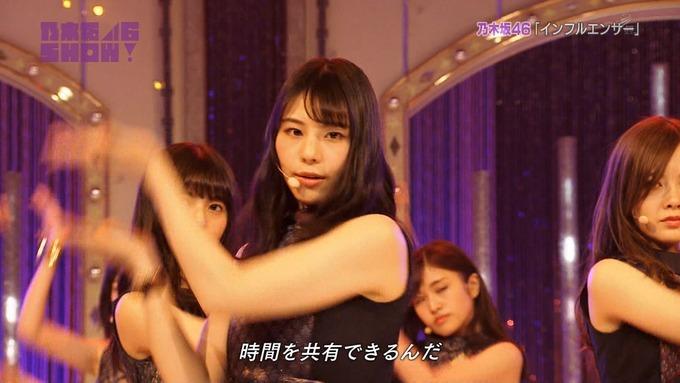 乃木坂46SHOW インフルエンサー (63)