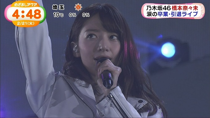 めざましアクア『橋本奈々未卒業コンサート』 (7)