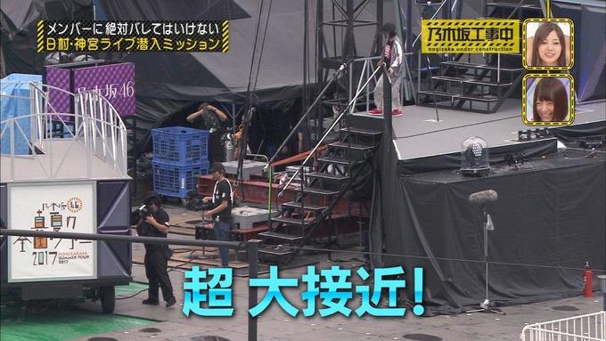 乃木坂工事中 日村密着⑥ (172)