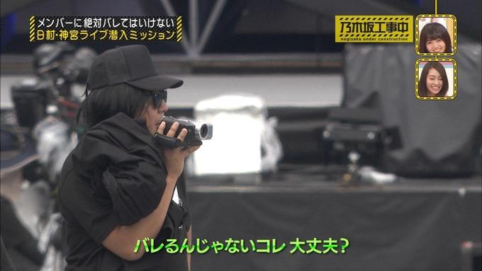乃木坂工事中 日村密着⑥ (40)