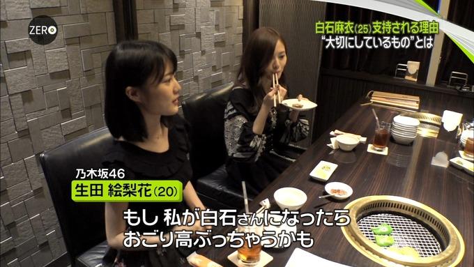 NEWS ZERO 白石麻衣特集 (63)