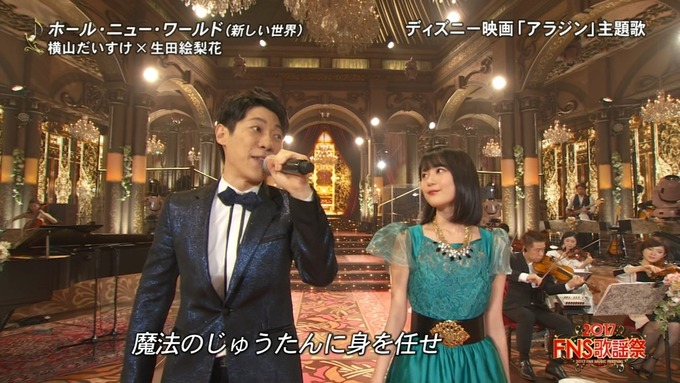 6 FNS歌謡祭② (8)