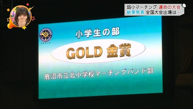 2 ライオンのグータッチ 西野七瀬 (1)