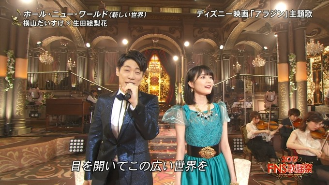 6 FNS歌謡祭② (7)
