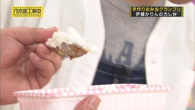 乃木坂工事中 お弁当グランプリ 伊藤かりん③ (15)