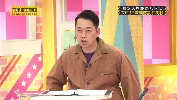乃木坂工事中 センス見極めバトル⑪ (19)