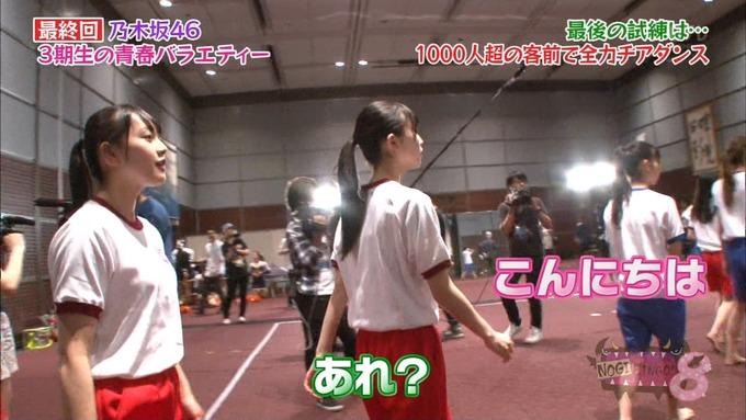 NOGIBINGO83期生 最後の試練③ (1)