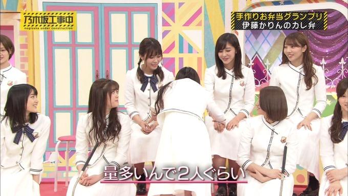 乃木坂工事中 お弁当グランプリ 伊藤かりん③ (21)