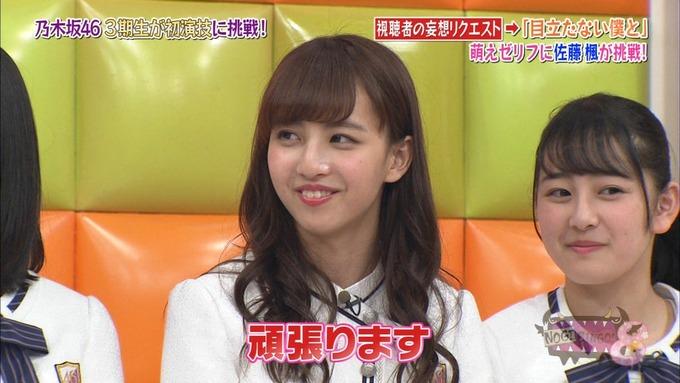 NOGIBINGO8 妄想リクエスト 与田祐希 (82)