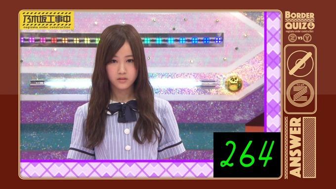 乃木坂工事中 ボーダークイズ③ (94)