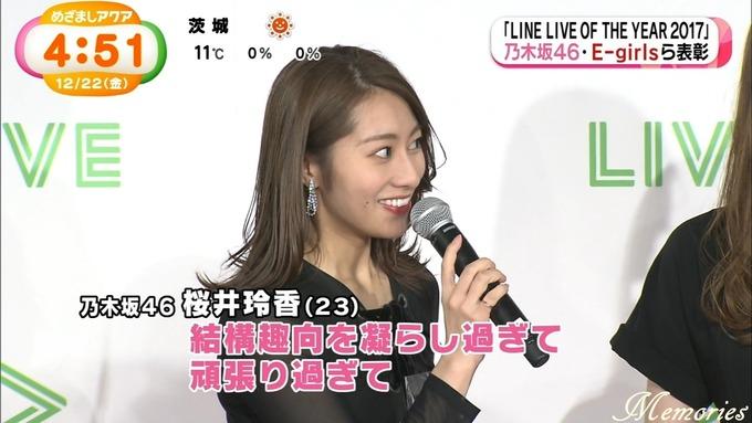 めざましアクア テレビ 生田 松村 桜井 富田 (5)