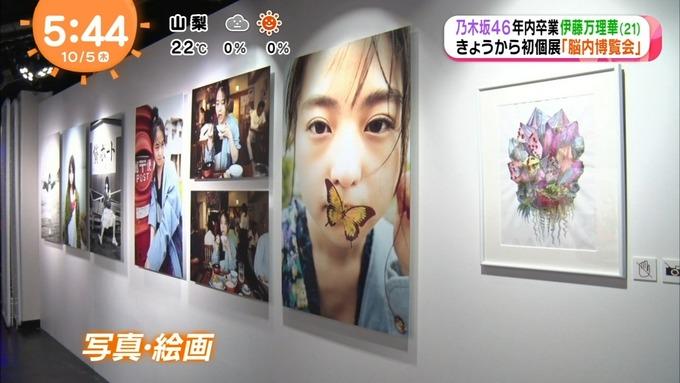 めざましテレビ 伊藤万理華 個展&卒業 (13)
