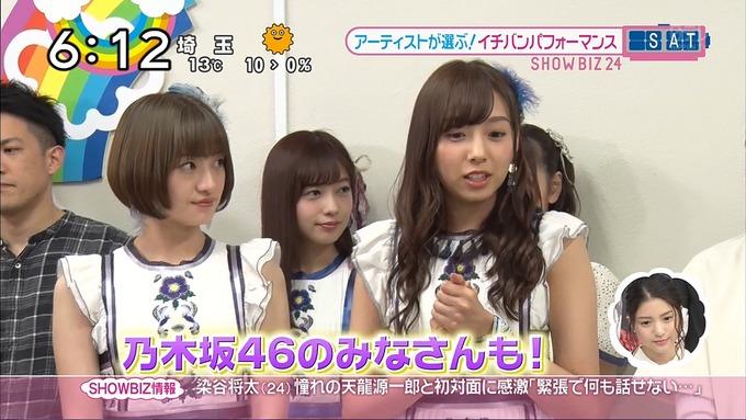 乃木坂『ZIP』斉藤優里「ヒロイン」が好き (4)