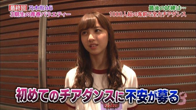 NOGIBINGO83期生 最後の試練② (49)