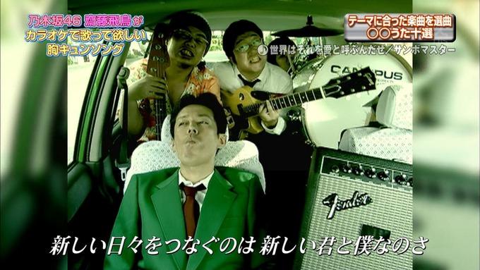 14 CDTV 乃木坂46① (74)
