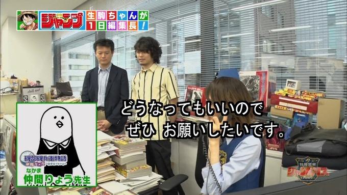 29 ジャンポリス 生駒里奈④ (42)