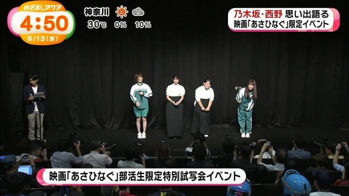 めざましアクア あさひなぐ 舞台挨拶 (3)