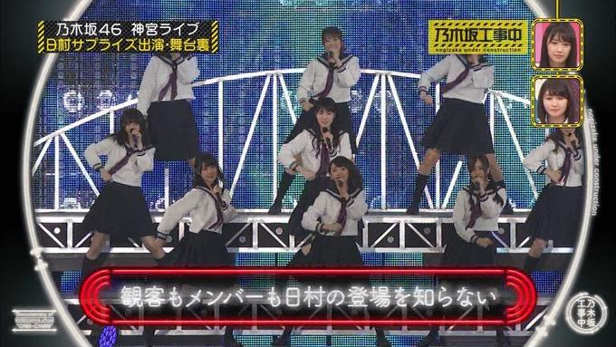 乃木坂工事中 日村密着⑦ (7)