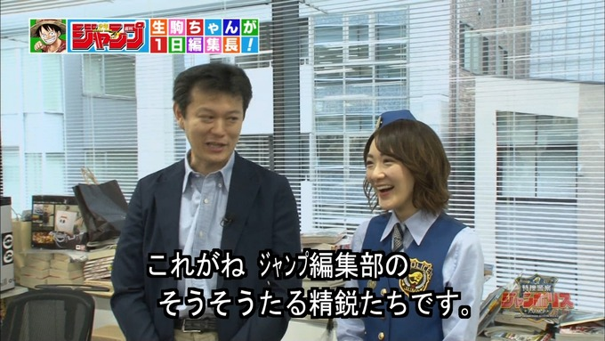 29 ジャンポリス 生駒里奈① (13)