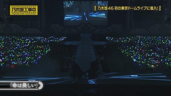 乃木坂工事中 鍋女王決定戦⑩ (13)