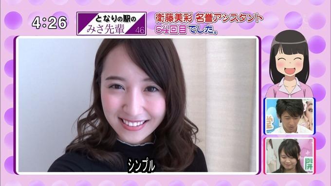 22 開運音楽堂 衛藤美彩 (42)