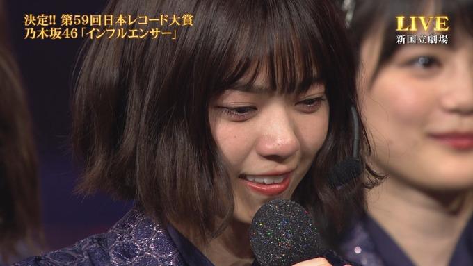 30 日本レコード大賞 受賞 乃木坂46 (73)