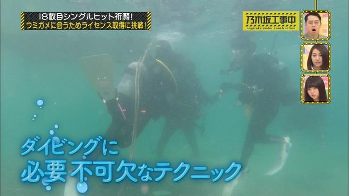 乃木坂工事中 18thヒット祈願③ (16)
