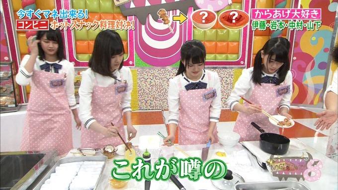 NOGIBINGO8 ホットスナック選手権 理々杏 蓮加 美月 麗乃 (68)