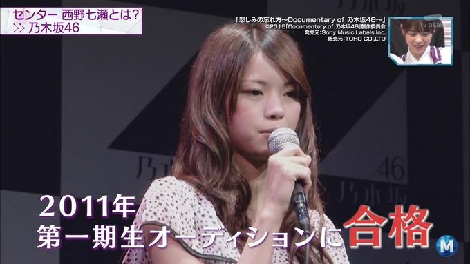 13 Mステ 乃木坂46② (7)