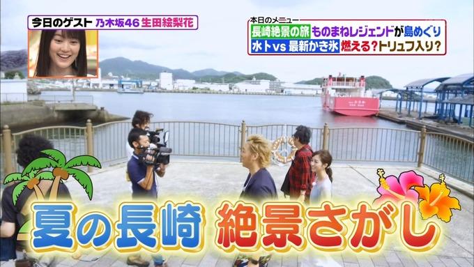 ヒルナンデス 生田絵梨花① (1)