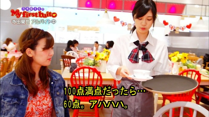 19 My first baito 寺田蘭世③ (34)
