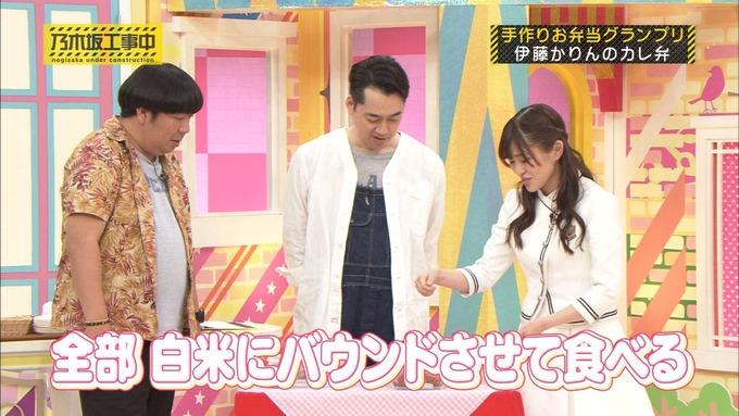 乃木坂工事中 お弁当グランプリ 伊藤かりん① (21)
