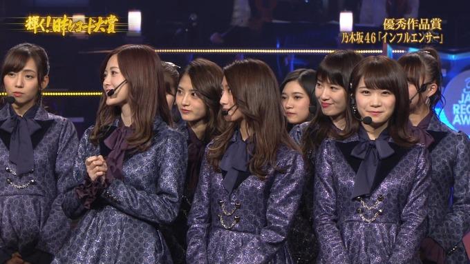 30 日本レコード大賞 乃木坂46 (20)
