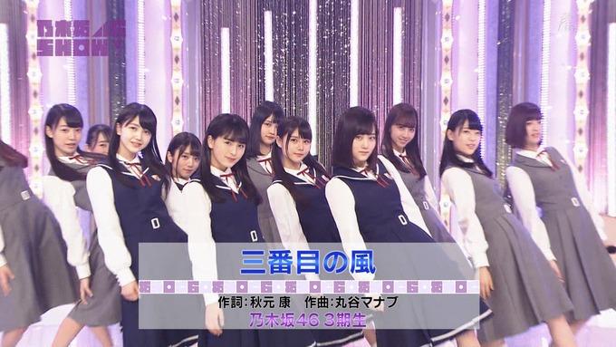 乃木坂46SHOW 新しい風 (2)