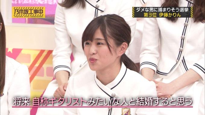 乃木坂工事中 将来こうなってそう総選挙2017⑨ (54)