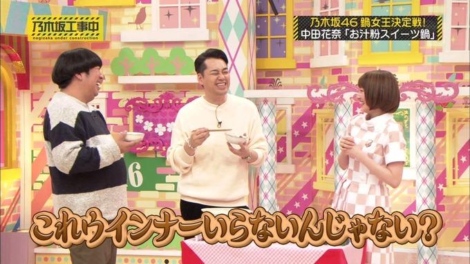 乃木坂工事中 鍋女王決定戦2⑮ (53)