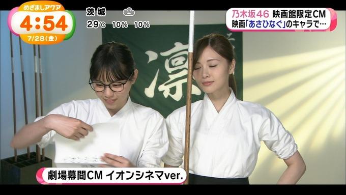 めざましアクア あさひなぐ 限定CM (11)