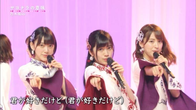 卒業ソング カウントダウンTVサヨナラの意味 (96)