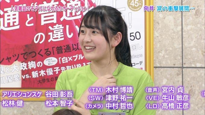 NOGIBINGO8 私服コーデ 向井葉月モデルデビュー (13)