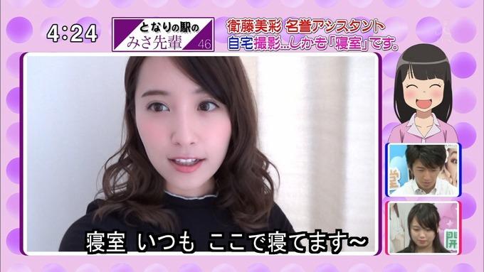 22 開運音楽堂 衛藤美彩 (10)