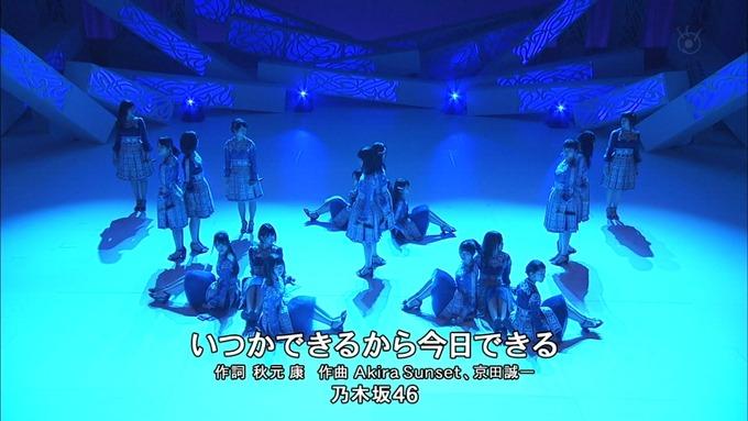 7 MUSIC FAIR 乃木坂46② (1)