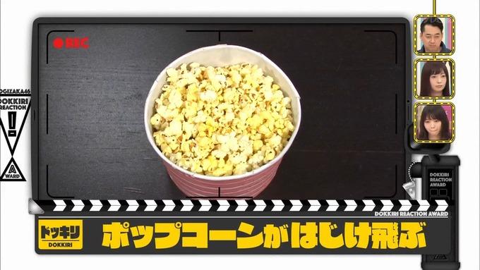 【乃木坂工事中】西野七瀬『ドッキリリアクション大賞』 (11)