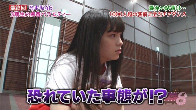 NOGIBINGO83期生 最後の試練② (81)