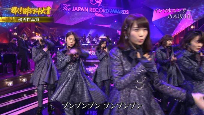 30 日本レコード大賞 乃木坂46 (153)