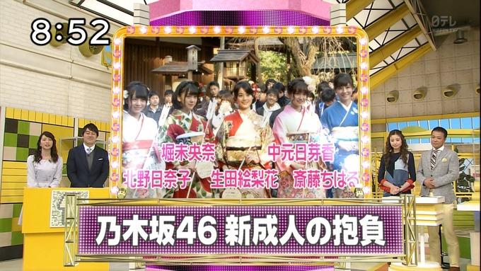 乃木坂46 2017豊富 (1)
