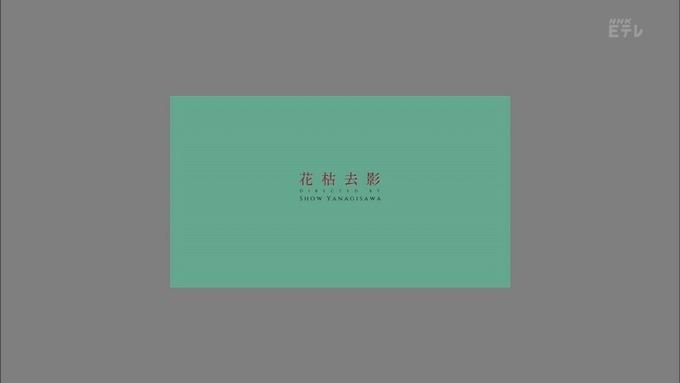 テクネ 映像教室 伊藤万理華 (36)