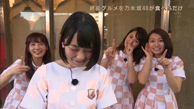 乃木坂46の食べるだけ①堀 衛藤 桜井 優里⑧ (39)